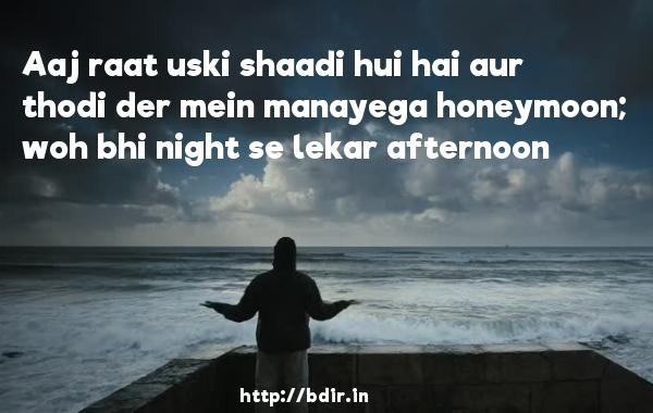 Aaj raat uski shaadi hui hai aur thodi der mein manayega honeymoon;  woh bhi night se lekar afternoon - Do Knot Disturb