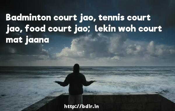 Badminton court jao, tennis court jao, food court jao;  lekin woh court mat jaana - No Entry