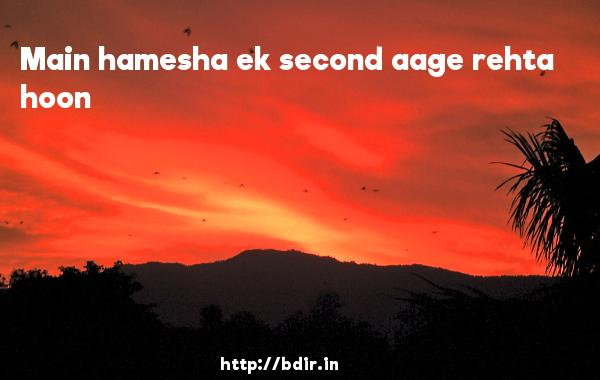 Main hamesha ek second aage rehta hoon - Shaurya