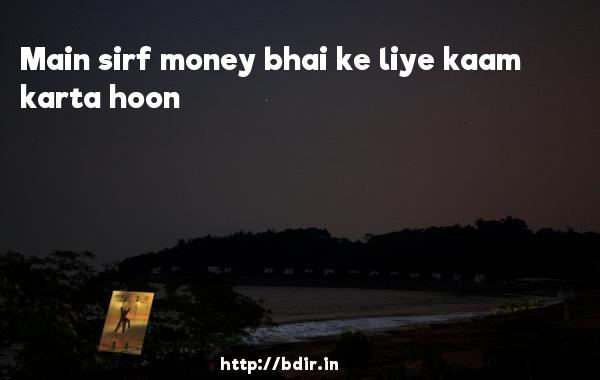 Main sirf money bhai ke liye kaam karta hoon - Wanted